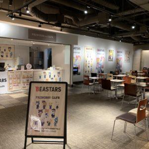 img 6429 300x300 - TVアニメ『BEASTARS展』に行ってきた話