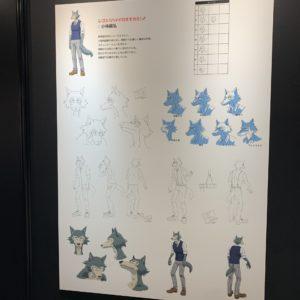 img 6436 300x300 - TVアニメ『BEASTARS展』に行ってきた話