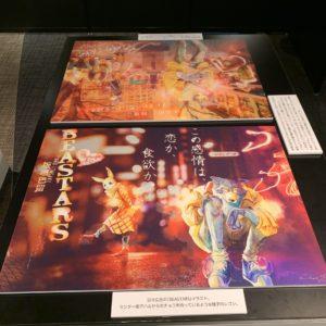 img 6438 300x300 - TVアニメ『BEASTARS展』に行ってきた話
