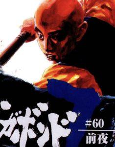 img 9675 235x300 - 【女性が選ぶ】『バガボンド』イケメンキャラランキング【神7】