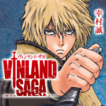 thumbnail 3 150x150 - 【あらすじ】『ヴィンランド・サガ』179話(25巻)【感想】