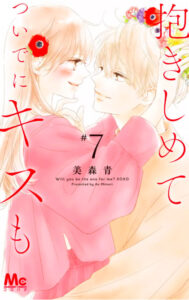 ab73fcd17a85252a4a9a099aa03dad7d 189x300 - 【あらすじ】『地縛少年花子くん』83話(17巻)【感想】